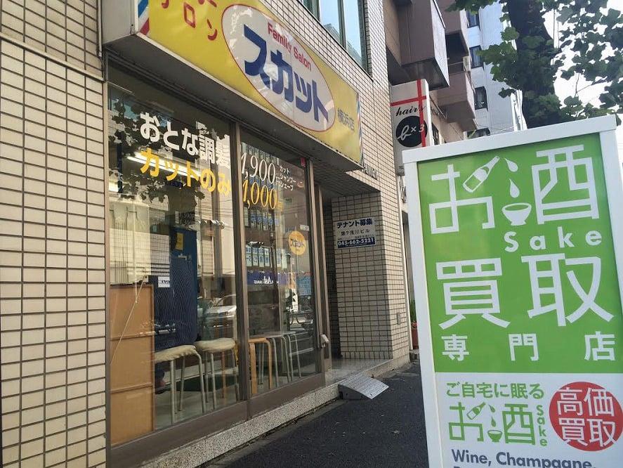 神奈川横浜店