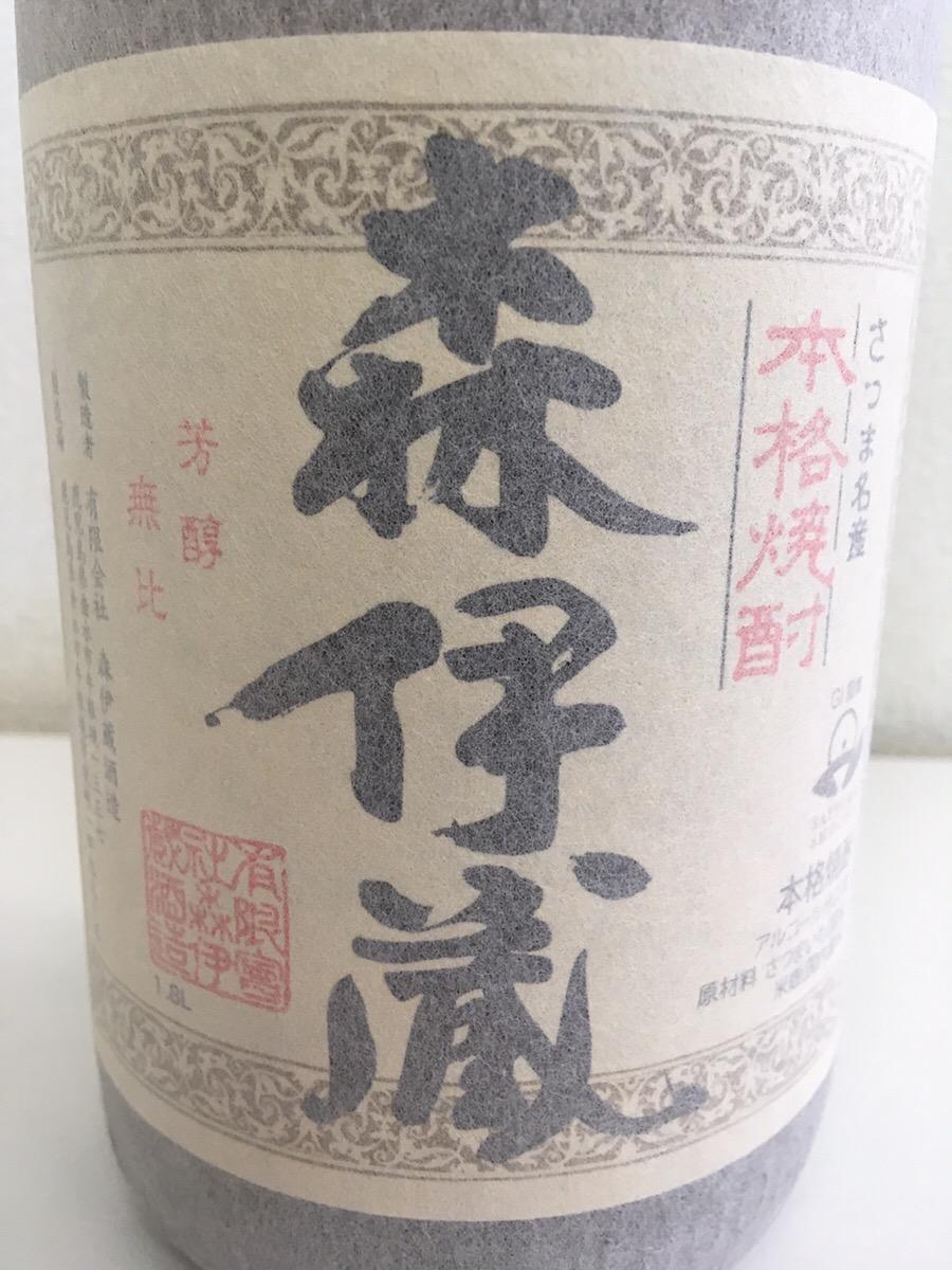 焼酎の王様「森伊蔵 1800ml」の買取情報。